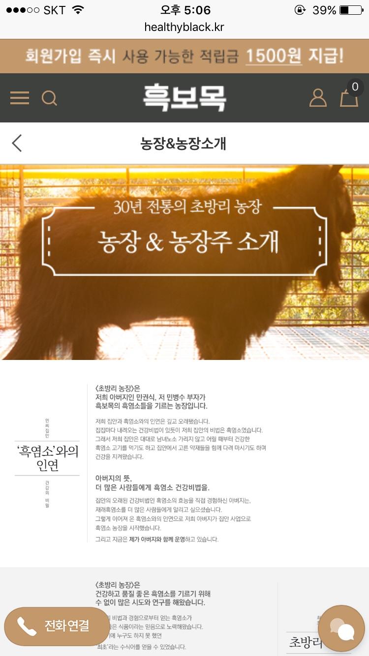 KakaoTalk_Photo_2017-04-19-17-34-32_86