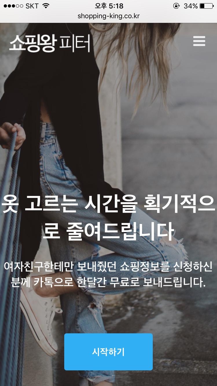 KakaoTalk_Photo_2017-04-19-17-34-44_27