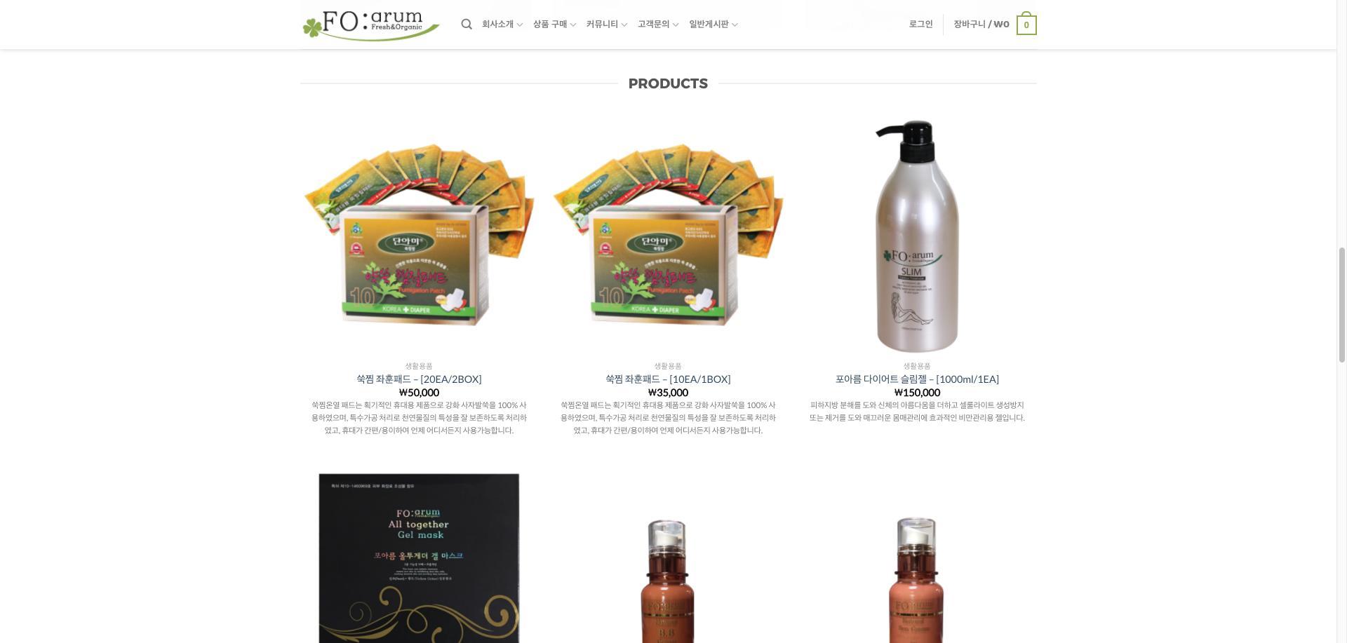 foarum Fresh&Organic (5)
