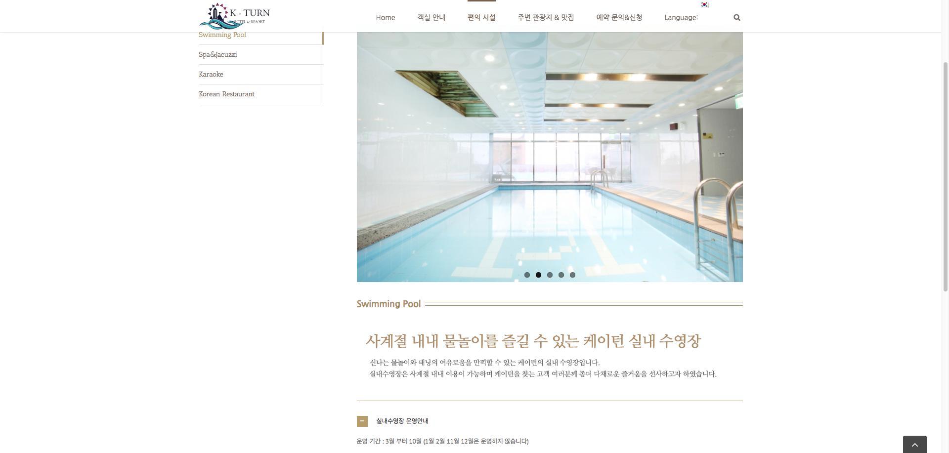 kturnresort – Swimming Pool