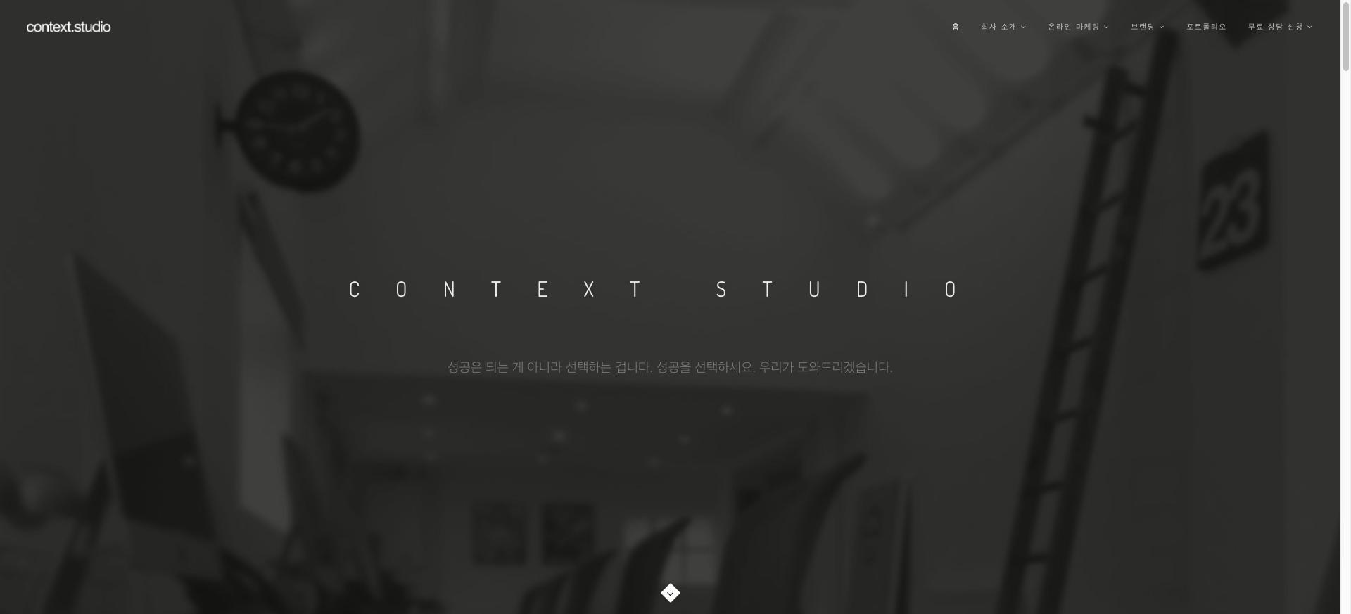 context studio