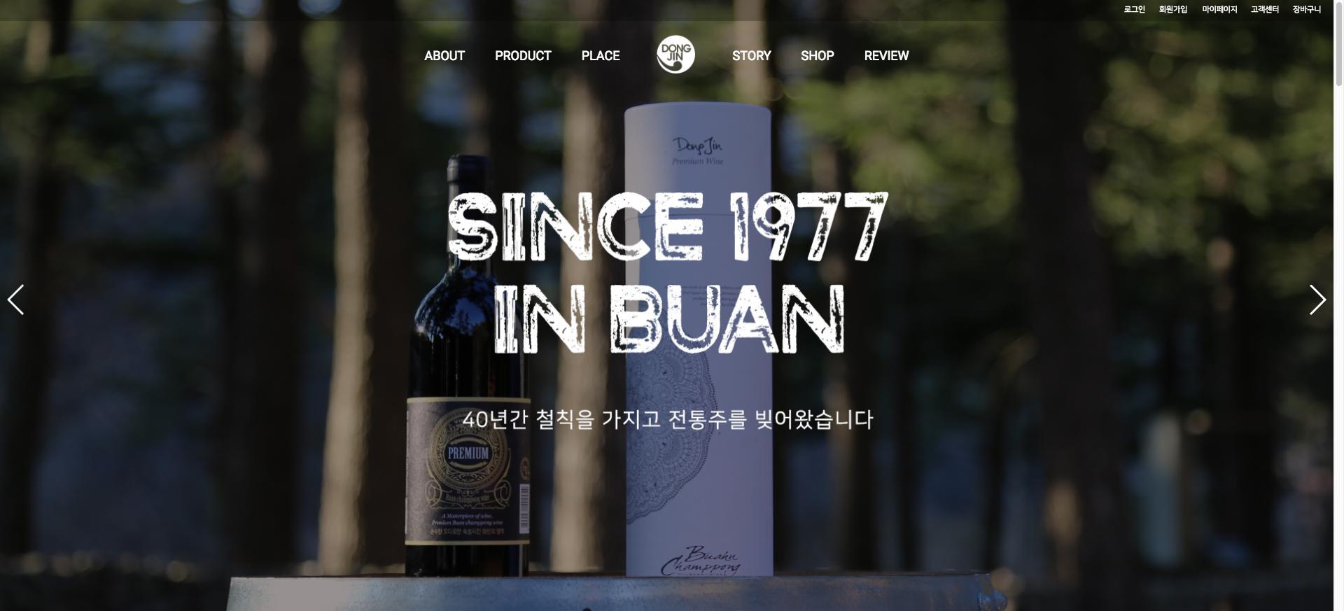 dongjin (1)