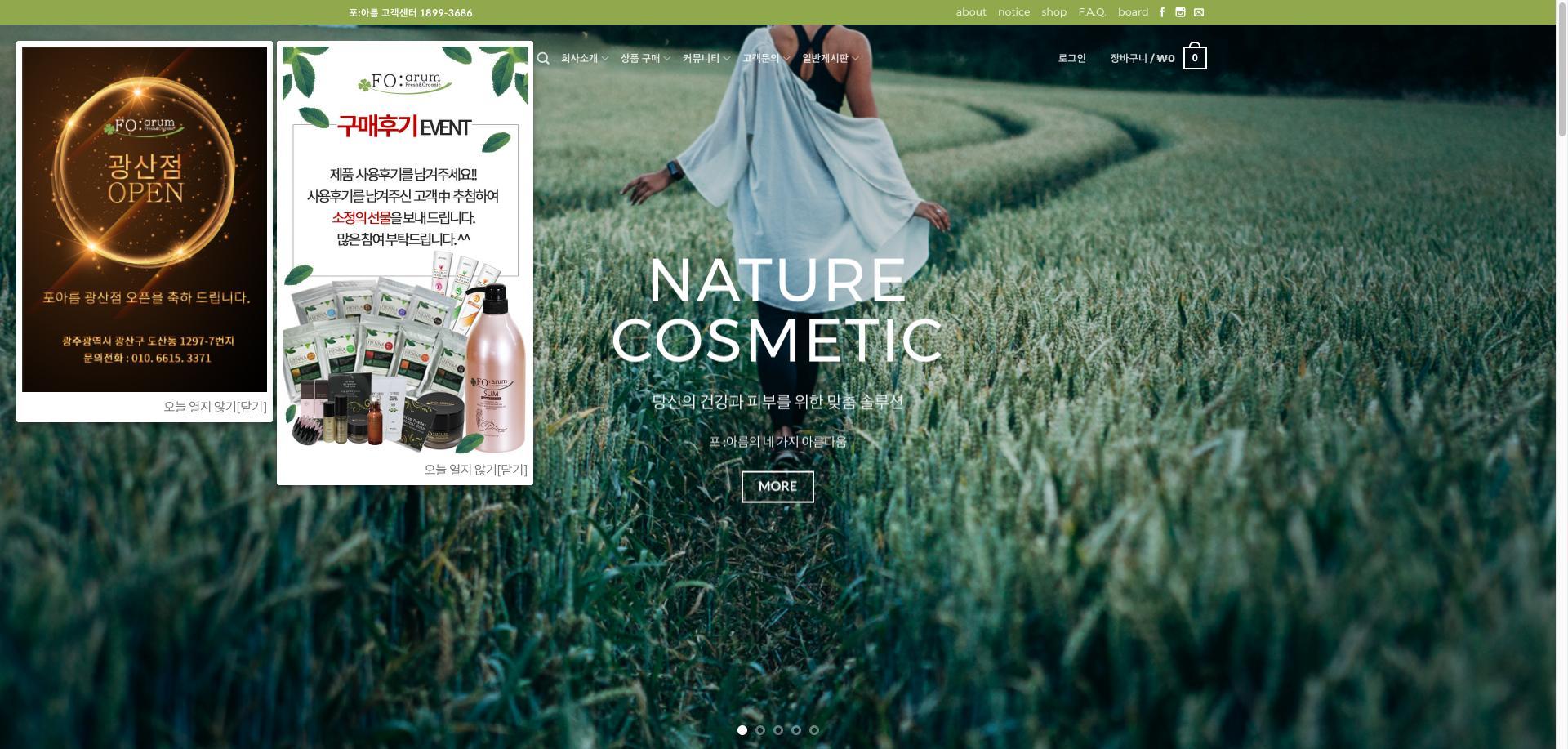 foarum Fresh&Organic