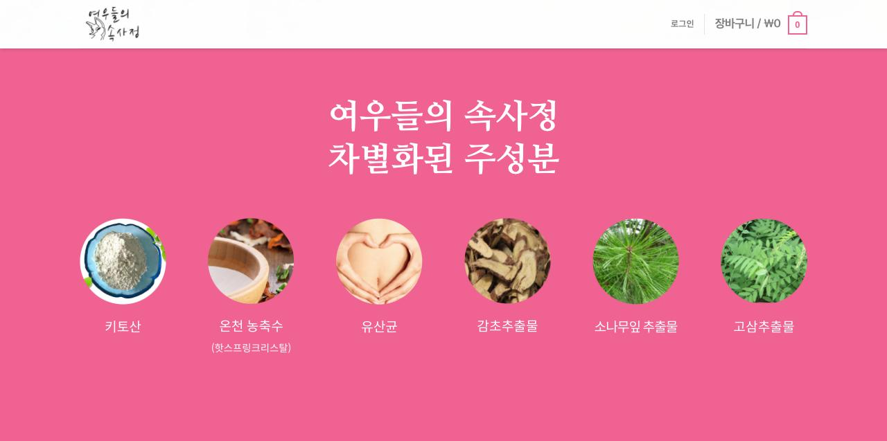 yeojung (3)